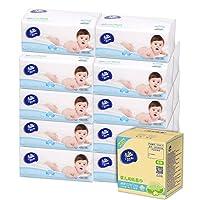 Vinda 维达 绵软婴儿抽取式纸面巾3层150抽18包(亚马逊自营商品, 由供应商配送)