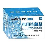 Waterpulse 健适宝 专用洗鼻盐2.7g*30包