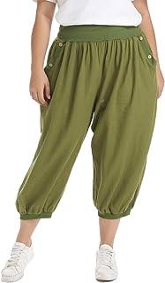 andy & natalie 女式加大码七分裤哈伦裤弹性高腰宽松运动裤,适合瑜伽慢跑锻炼