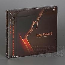 琼英卓玛:宁心2 祈请(CD)【盛鑫音像】