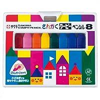 Sakura彩色蜡笔 三角形Coupy Pencil 粉彩笔 8色套装