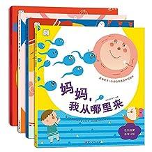 我的第一套身体书我从哪里来等全4册0-3-6岁宝宝绘本故事科普认知2-3岁图画婴幼儿阅读0-3岁启蒙早教智力开发妈咪给宝贝的礼物 [平装] [Dec 01, 2016] 廉东星