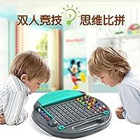 密码破解 逻辑思维 推理能力训练玩具 神机妙算 桌面儿童玩具 双人密码破解游戏