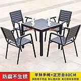 莫 家(MO JIA) 塑木室外桌椅休闲阳台桌椅组合露天户外咖啡桌椅实木庭院桌椅防腐木桌椅 (4+1 横纹椅+80方桌)