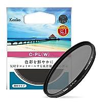 Kenko 偏振镜滤光镜圆偏振镜 ( W ) · 反射对比度调节超薄边框  黑 72mm