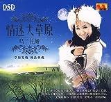 乌兰托娅:情迷大草原(CD)
