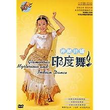 神秘纤媚印度舞