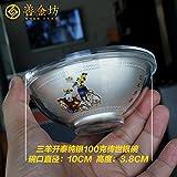 传世银碗餐具套装 三羊开泰999纯银100克银碗999纯银碗