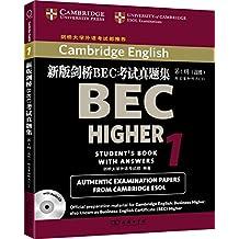 新版剑桥BEC考试真题集(第1辑):高级(附答案和听力CD)