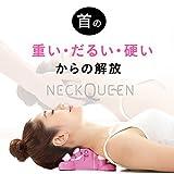 脖子、肩部、头部、压力+牵引伸伸展器具 PROIDEA(PROIDEA)美女郎 颈部