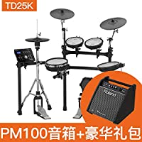 Roland罗兰电子鼓架子鼓td-11K/TD4kp成人电鼓TD25kvTD17K爵士鼓现货TD25K+PM100音箱+原装鼓凳+大礼包