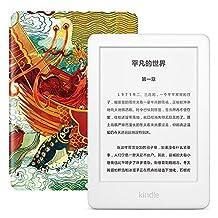 Kindle X 国家宝藏联名套装,洛神赋,包含全新Kindle青春版 白色、国家宝藏联名保护套 洛神赋