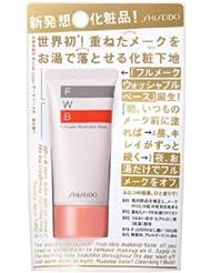 中国亚马逊: 资生堂(Shiseido) FWB 隔离妆前乳 35g ¥44