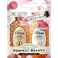 Moist Diane perfect beauty 洗发水、护发素套装 拉直秀发 450ml×2