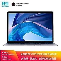 【2018新款】Apple MacBook Air 13.3英寸 笔记本电脑 轻薄本 深空灰色 MRE92CH/A (2018款 Retina屏 1.6GHz 双核第八代 Intel Core i5 处理器 8GB 2133MHz 256GB固态硬盘) 顺丰/德邦发货 含税带票 可开16% 专票
