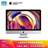 【2019新款】Apple 苹果 iMac MRQY2CH/A 一体机电脑 27英寸 I5/8G/1T/视网膜 5K 显示屏/3.0GHz 六核 Intel Core i5处理器 苹果电脑 官方授权 可开专票