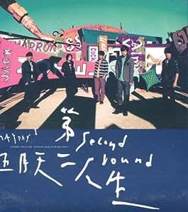 五月天:第8号作品(明日版)(CD正式版)