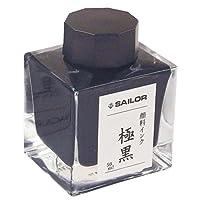 Sailor 写乐钢笔 瓶装墨水50毫升 極黒