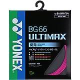 尤尼克斯(YONEX) 羽毛球 披肩 BG66ALTIMAX BG66 ULTIMAX