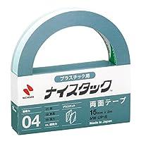 ニチバン 両面テープ ナイスタック 超強力プラスチック用 大巻