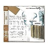 马尔·沃尔德伦:心情(CD)爵士音乐