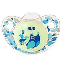德国NUK安抚奶嘴 夜光型硅胶 正常型(颜色随机)(适用6-18个月)