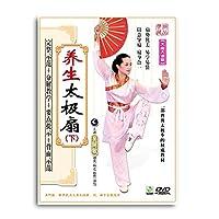 吴阿敏-养生太极扇DVD健身光盘教学太极拳