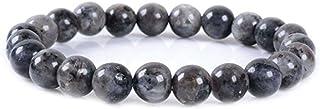 *品质天然宝石手链17.78cm 有弹性手链8mm 圆珠男女通用
