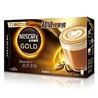 雀巢 咖啡(Nescafe)丝滑拿铁20g*20