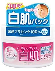 中国亚马逊:MICCOSMO 胎盘素白肌亮肤保湿面膜130g57.01元(直邮低至64元)
