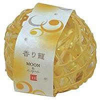利快ARTLAB香笼 (香薰净化)(月)(日本进口)