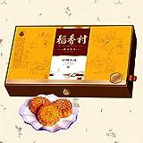 河稻稻香村-京城吉礼月饼礼盒560g京式月饼蛋黄莲蓉酥月饼五仁月饼 金丝枣蓉月