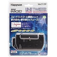 Hapyson(Hapyson)带速度控制功能 线路巡航 YH-717P