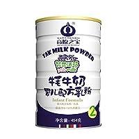 高原之宝婴幼儿配方奶粉2段 454g/罐(6-12个月)。牦牛奶配方,安全营养。