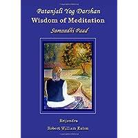 Patanjali Yog Darshan: Wisdom of Meditation, Book 1, Samaadhi Paad