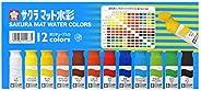 SAKURA CRAYPAS 樱花彩色笔 绘画工具 半透明水彩笔 包含有色连体盖 12色套装 MW12PR