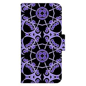 智能手机壳 手册式 对应全部机型 印刷手册 wn-330top 套 手册 浮雕图案 UV印刷 壳WN-PR063359-M AQUOS Xx2 mini 503SH 图案F