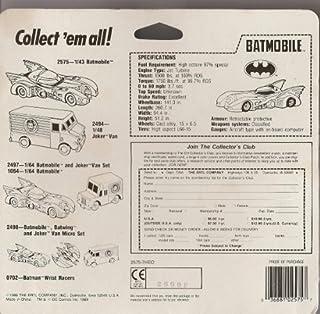 Ertl 1:43 比例压铸金属蝙蝠侠蝙蝠侠