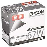 Ink ribbon ICBK67W for EPSON PC printer -海外卖家直邮