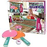 RANGS JAPAN(RANGS) RANGS doCODEMO乒乓球 粉色