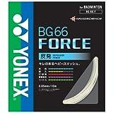 尤尼克斯(尤尼克斯) 羽毛球戒指 BG66原力 BG66F-011