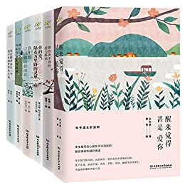 纸短情长,民国大师们的最美情书(全6册套装)