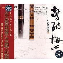 进口CD:惊破梅心 笛箫发烧天碟(CD)SMCD-1007