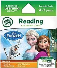 Leapfrog 学习图书馆冷冻