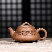 【汉棠石瓢】 国家工艺美术员周承花手工宜兴紫砂壶 收藏自用送礼佳品