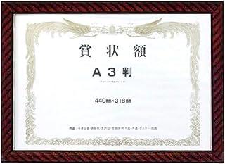 *状框 金架 盒装 B3 KR-H-B3