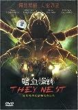 嗜血蟑螂 (They Nest)(DVD)