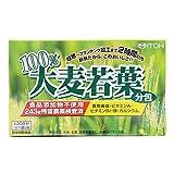 ITOH 井藤汉方 大麦若叶青汁3g*30