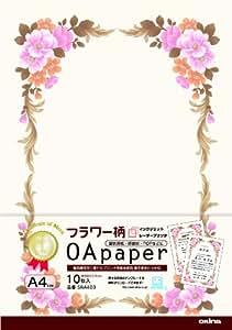 Okina OA用纸 フラワー柄