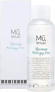 MU TENUTO Berceuse 保湿爽肤水 (6.09 fl. 盎司。) - 低*性密集补水面部爽肤水,天然成分,经典音乐夜间皮肤护理,舒适的自然香料